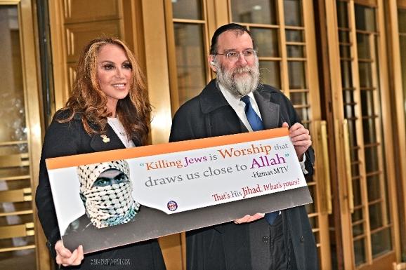 GELLER PAMELA KILLING JEWS DRAWS CLOSE TO ALLAH