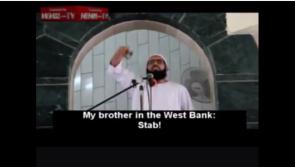 MESSEN- IMAM GAZA