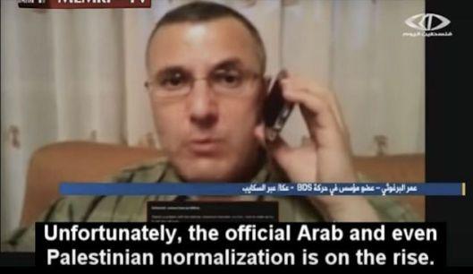 Omar Barghouti, een van de leiders van de BDS-beweging