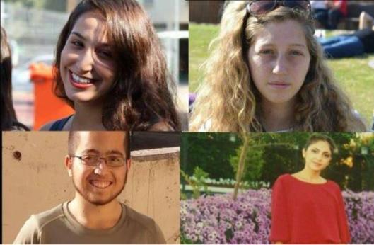 palestijnse-aanslag-4-slachtoffers
