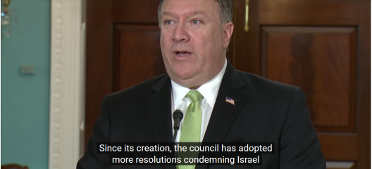POMPEO RESOLUTIONS UN ISRAEL 1